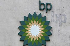 BP recruitment campaign