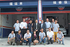 Gulf Oil redefines operations in China