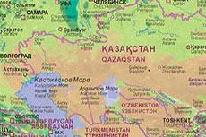 CB&I subsidiary awarded Kazakhstani contract