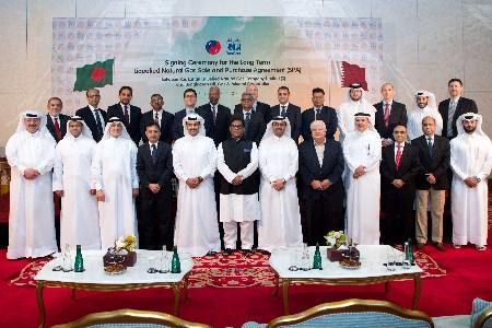 Qatar to supply Bangladesh with LNG