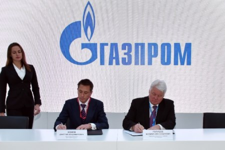 Gazprom and SIBUR sign ethane contract