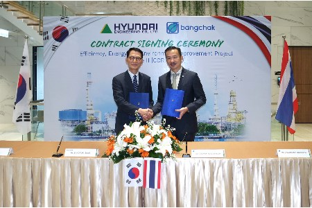Hyundai Engineering wins Thai refinery deal | Hydrocarbon Engineering