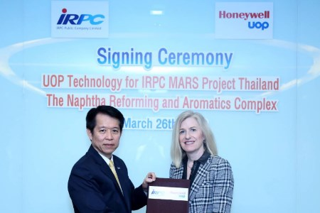 Honeywell technologies used for IRPC project